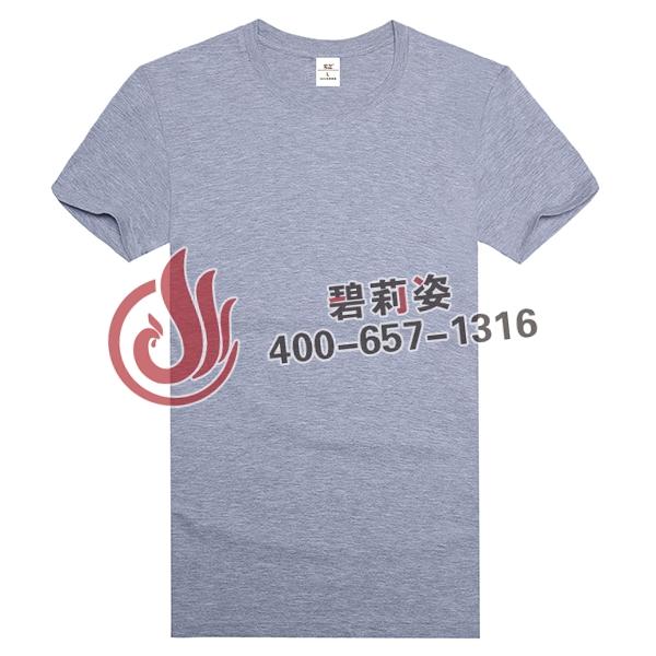 文化衫设计